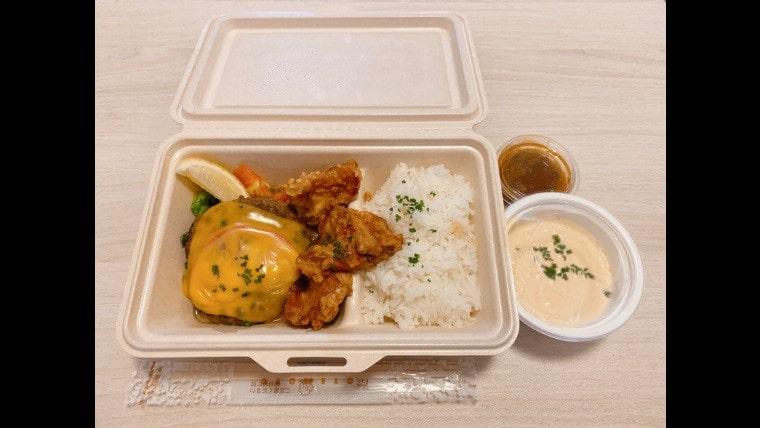 STEREO ハンバーグ&チキン南蛮のコンビ定食
